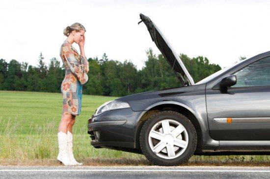 Какво се случва при повреда на автомобила?